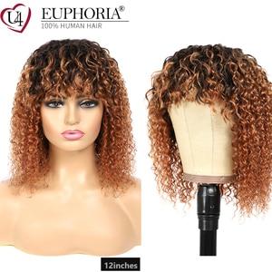 Image 3 - Ombre Brown 30 parrucche ricci crespi parrucche brasiliane per capelli umani Remy parrucche piene con frangia parrucche corte ricci di colore naturale euforia