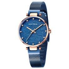MINI FOCUS relojes para Mujer, de pulsera, informal, de lujo, resistente al agua, de acero inoxidable, azul