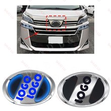 Car refit Front Grille badge For Toyota Vellfire Logo replacement parts Blue and black modification badges 140mm×95mm
