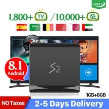 IPTV Arabic TV Box Android 8.1 QHDTV IPTV 1 Year Leadcool S2