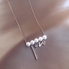 Pearl Pendant Necklace Sweater-Chain Jewelry Silver S925 Fashionable Women's Love Exquisite