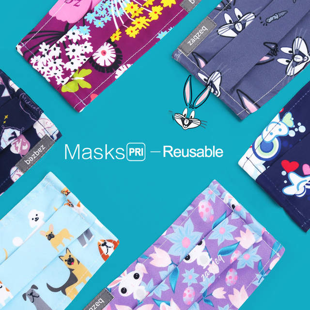 coloured surgical mask