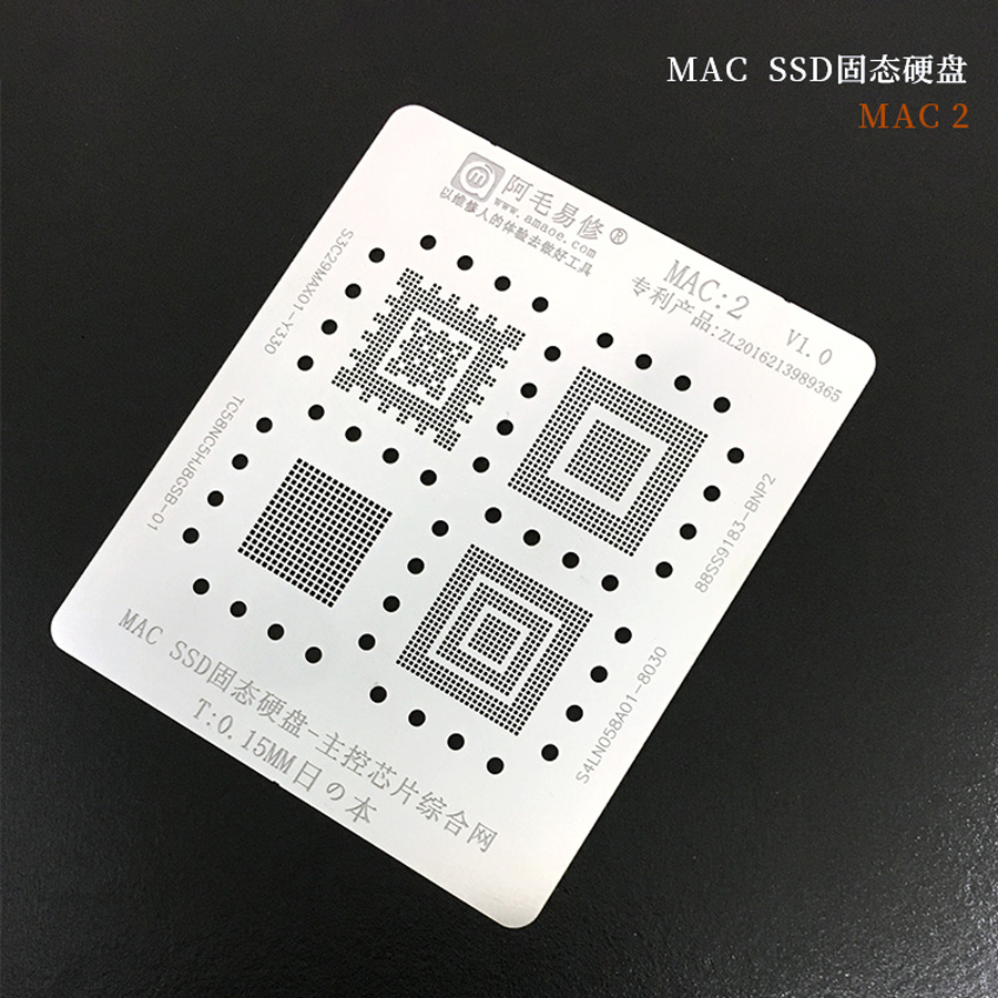 Amaoe For Macbook SSD BGA Stencil Reballing IC Chip Tin Plant Net Solder Heating Template Amaoe MAC:2 0.15mm Thickness 1