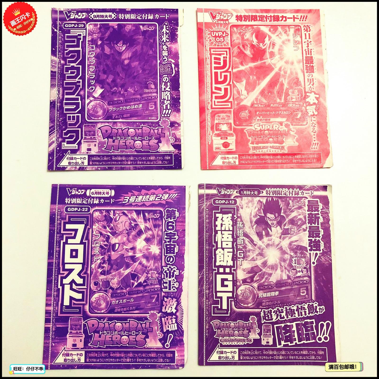 Japan Original Dragon Ball Hero Card GDPJ UVPJ Goku Toys Hobbies Collectibles Game Collection Anime Cards