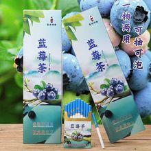 Fruit Tea Tobacco Cigarettes No-Nicotine Healthy Smoke Blueberry New Cherry-Apple