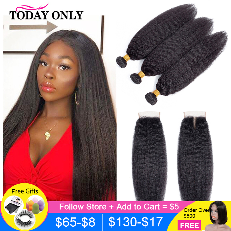 Malaysian Kinky Straight Hair Bundles With Closure Ombre Blonde 3 4 Bundles With Closure Remy Human Hair Bundles With Closure