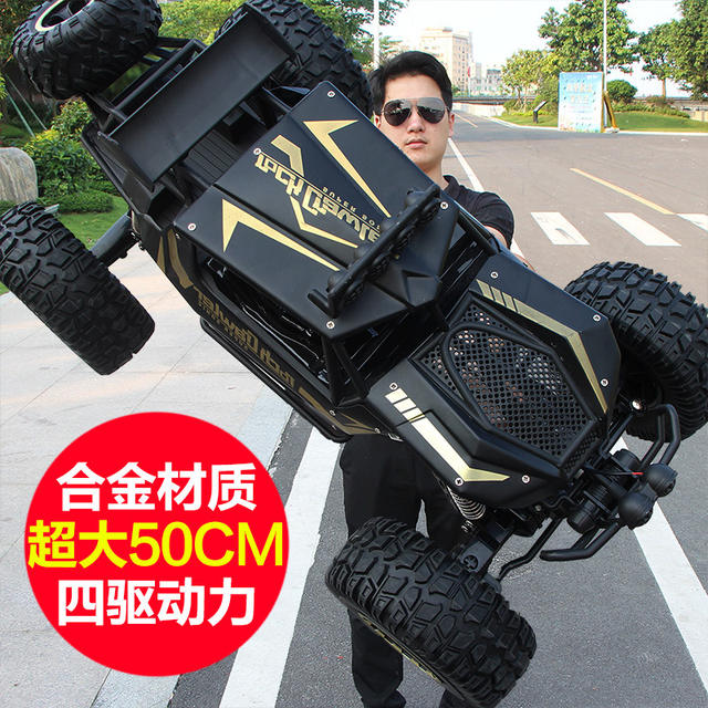 High-speed truck off-road truck children's toys, 50cm Big size 1:10 4WD RC