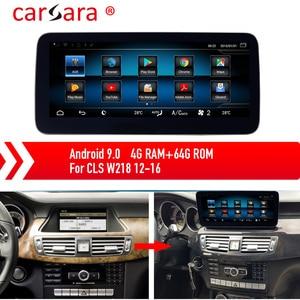 Pantalla Android para Mercedes, CLS W218 C218 X218, sistema Multimedia actualizado