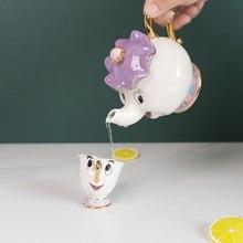 """Лидер продаж, чайный набор """"Красавица и Чудовище"""", Mrs Potts, чайный горшок, чашка с чипом, сахарница, Набор чашек, часы когсворт, прекрасный подарок на день рождения, Рождество"""