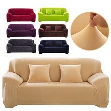 Бархатные сапоги с плюшевой подкладкой для диванов Гостиная