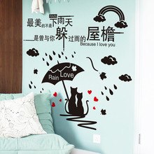 [shijuekongjian] Cartoon Cats Couples Wall Stickers DIY Animals Lovers Decals for Living Room Bedroom Decoration