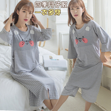 Summer Thin Striped Cotton Maternity Nursing Sleepwear Sweet Breastfeeding Night Dress Homewear Brea