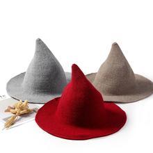 Вязаная Шерстяная Рыбацкая шляпа осенне-зимняя шляпа ведьмы остроконечная Hair Hat Женская рождественская шляпа женские цветные острые вечерние на Хэллоуин