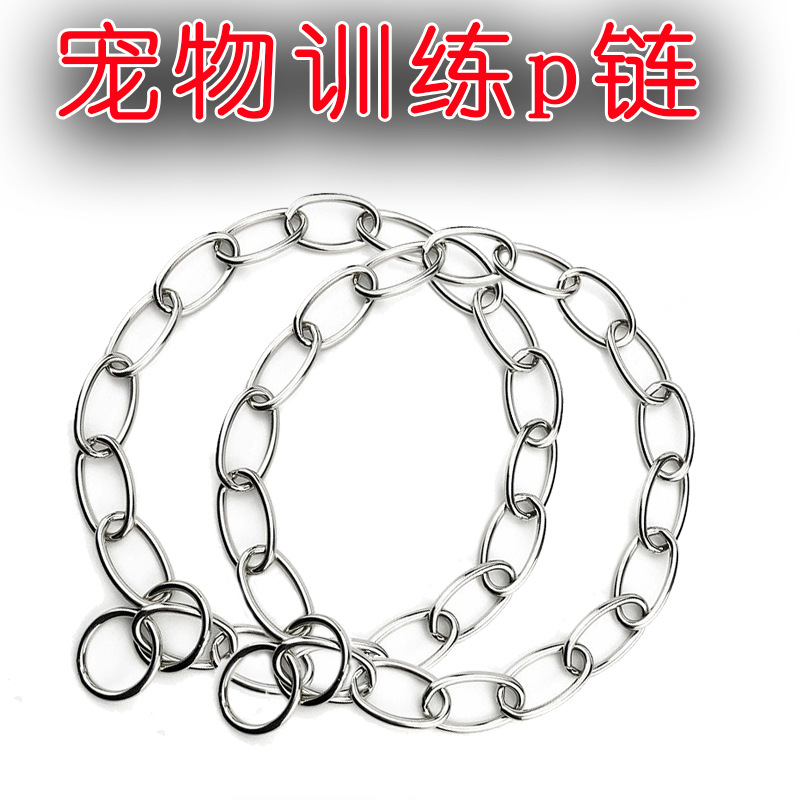Foreign Trade Dog Neck Ring Stainless Steel Chain Medium-sized Dog Rope Leash Necklace Collar Pet Training P Lanyard Currently A