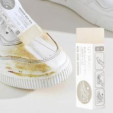1 szt Gumka do butów szczotka do butów czyszczenie butów skóra do czyszczenia butów Sneaker Cleaner gumowa plama gumowa szczotka do butów tanie tanio QUY7950
