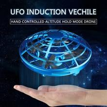 Мини датчик антиколлизии индукционный ручной контроль режим удержания высоты НЛО Дрон странные вещи игрушки для детей