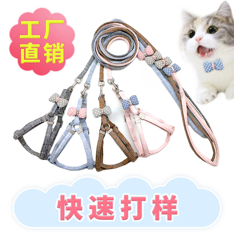 New Style Proof Punch-Style Cotton Filling Pull Chest Pet's Chest-back Medium-sized Dog Hand Holding Rope Cute Cat Chest And Bac