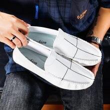 Мужские весенние классические туфли без шнуровки белые роскошные