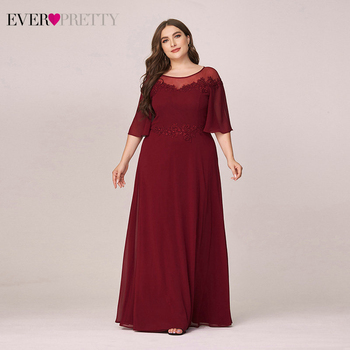 Plus Size Burgundy Evening Dresses Ever Pretty A-Line Appliques O-Neck Short Sleeve Chiffon Formal Party Gowns Vestidos 2020 plus size burgundy evening dresses ever pretty mermaid short sleeve o neck floral lace see through long party gowns vestidos