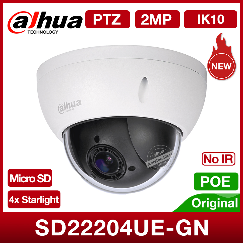 <font><b>Dahua</b></font> original SD22204UE-GN <font><b>2MP</b></font> 4x optical zoom Starlight PTZ Network <font><b>IP</b></font> <font><b>camera</b></font> H.265 POE SD card no IR replace SD22204T-GN IK10 image