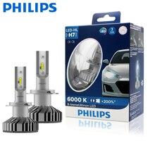 Philips 12 V H4 H7 H11 HB3 HB4 H1R2 9005 9006 9012 6000 K + 200% daha fazla Parlak Far H8 h11 H16 Sis Lambası