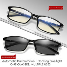 Blue Light Filter Computer Glasses TR90 For Blocking UV Anti