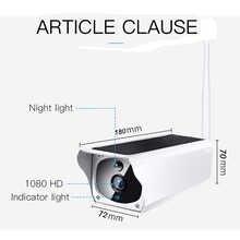 1080P Solar IP Camera Low Power WiFi Camera Outdoor Waterproof Security Camera Surveillance HD Wireless CCTV Camera Night Vision
