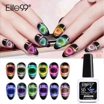 Elite99 10ml 9D Chameleon Cat Eye Gel Nagellack Schwarz Basis Benötigt Tränken Weg Von Magnetische UV Gel Für Nagel kunst Maniküre Gel Lack