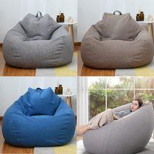 2020 novo grande pequeno preguiçoso sofá capa cadeiras sem enchimento pano de linho espreguiçadeira assento saco de feijão puff puff sofá tatami sala estar