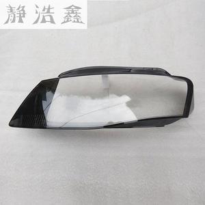 Image 2 - フロントヘッドライトヘッドライトガラスマスクランプカバー透明シェルランプマスクアウディA4 B8 2008 2012 2 個