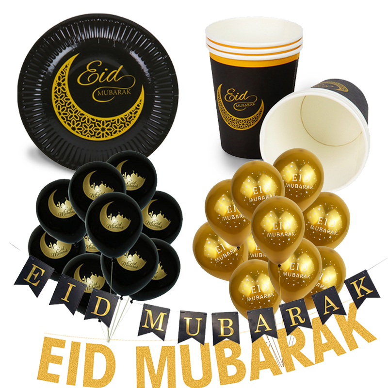 6pcs EID MUBARAK Cup&plate Ramadan Kareem With Eid Ramadan Banner Home Decoration Islam Element Balloon Kit Moon&star Mosque