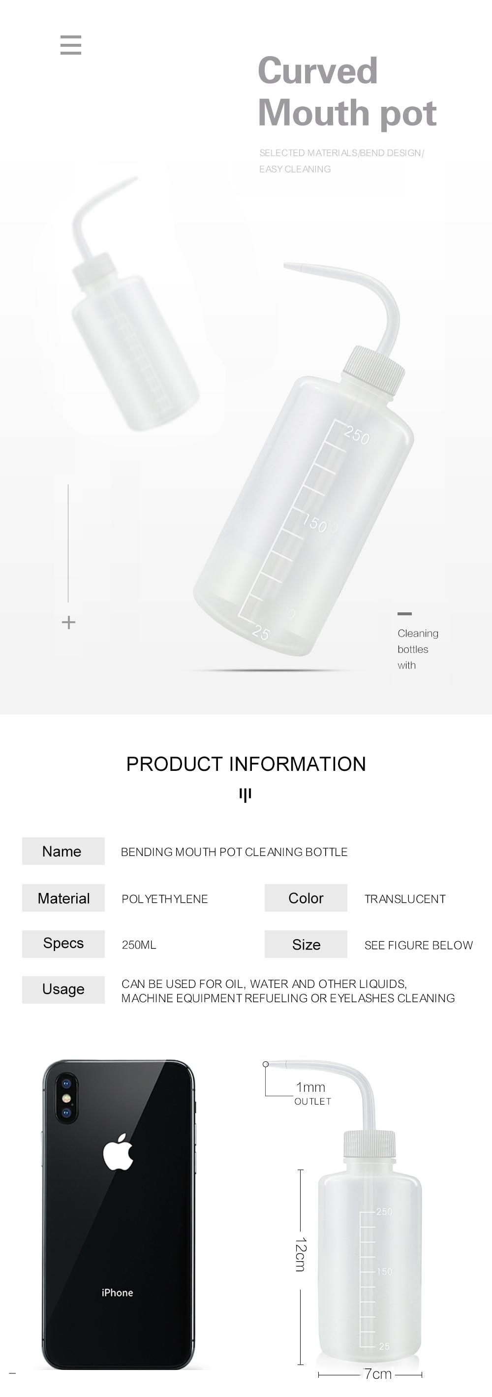 清洗瓶_01