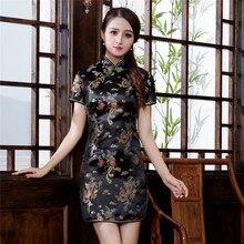 Цветок большой размер 3XL черный короткий рукав Qipao атласное сексуальное винтажное женское Cheongsam Vestidso воротник стойка традиционное платье