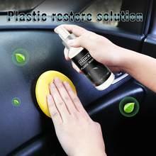 Автомобильные аксессуары 30 мл, пластиковые детали для салона автомобиля, восковое восстанавливающее вещество, пластиковое Восстанавливаю...