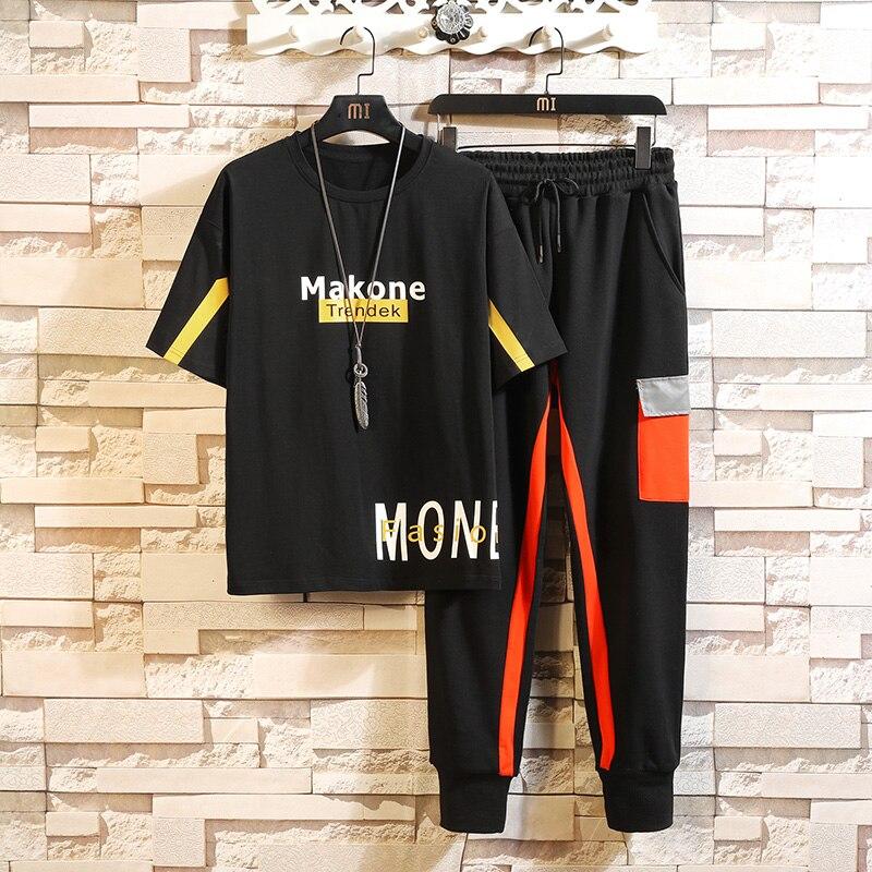 Мужской спортивный костюм из двух предметов свободные брюки