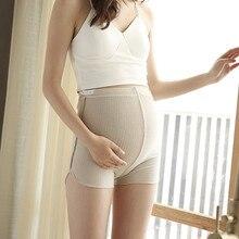 Женские шорты для беременных; эластичные шорты с высокой талией для беременных; мягкие безопасные штаны для беременных; femme enceinte# Y2