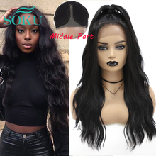 Sintético peluca con malla frontal Color negro largo ondulado pelucas con minimechones parte media del pelo Ombre marrón Peluca de encaje para las mujeres negras SOKU