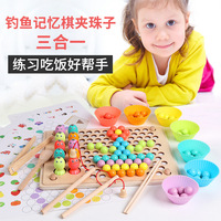 Three in One Fishing Clip Beads Multi functional ji yi qi Hand Eye Coordination Exercise Grip 4 5 6 Year Old Educational Toy