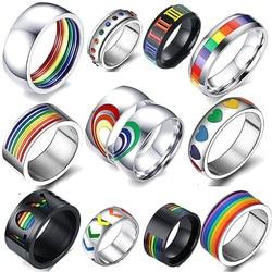 Мужские и женские радужные цветные ЛГБТ кольца из нержавеющей стали обручальные кольца Lebian & Gay Прямая поставка