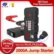 E-ACE m12/m13 jump starter dispositivo de partida 2000a 12v impulsionador do carro power bank bateria auto portátil de emergência