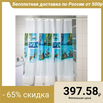 Curtain for the bathroom 180 × 180 cm