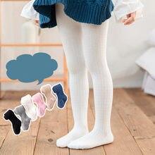 Medias de algodón peinado para niñas, medias de Color sólido de Otoño de 0 a 8 años, 6 colores, medias blancas para bebés