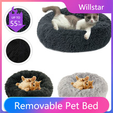 Cushion House Pet Cat Plush Soft Kennel Dog-Beds Dogs Round-Shape Warm Long Bed-Mat Removable