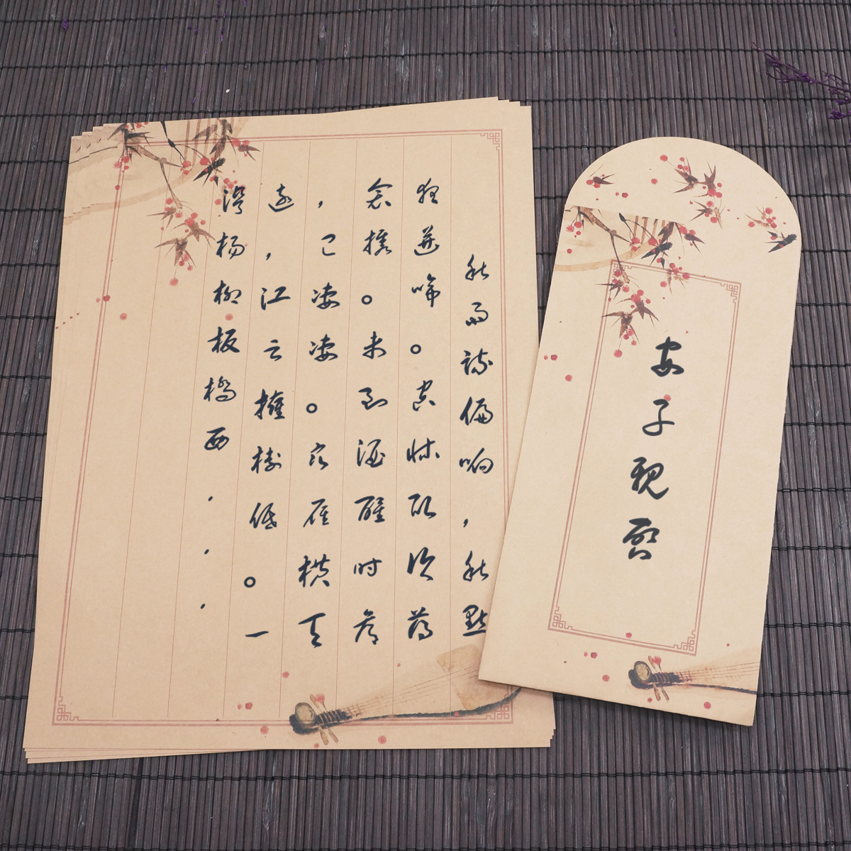 Sui Yue Fang Chinese-style Retro Writing Paper Envelop Package Characteristics Antique Style Vertical Eight Rows Writing Paper V