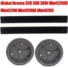 Caster Wheels + 2 wheel Tire/Tyre for iRobot braava 380 380t 320 390 381 390T Mint Plus 4200 5200C Replacement parts(China)