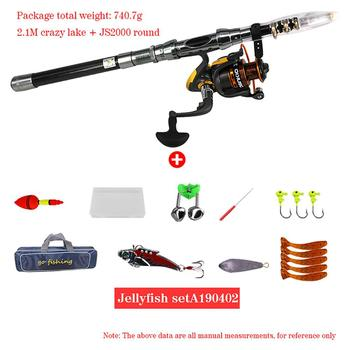 DEUKIO 2.1m High Strength Fishing Rod + JS2000 Spinning Reel Fishing Kit Cast Boat Fishing Accessories Practical Supply