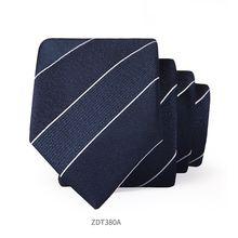 Мужской галстук в полоску 7 см подарочной коробке