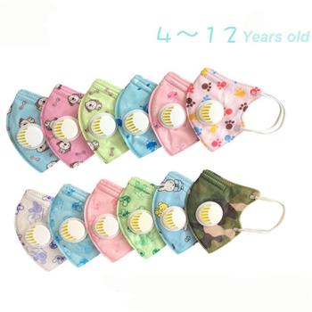 10pcs Children Vertical Printing Nonwoven Anti fog Dust Musk PM2.5 Folding type Disposable Particulate Respirator