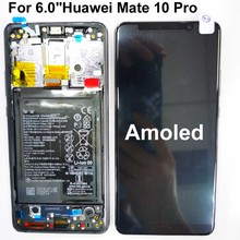 """6.0"""" Original Super Amoled New For Huawei Mate 10 Pro LCD Screen Display+Touch Panel Digitizer Frame For Huawei Mate 10 Pro"""