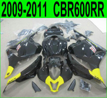 Hot sale fairings upgrade for Honda CBR600RR 2009 2011 2012 ( black yellow ) cbr 600rr 09 10 11 Fairing kit CX65
